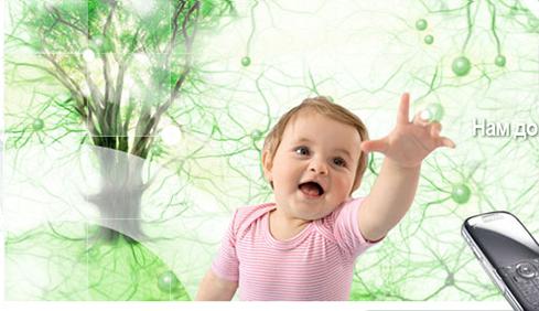 Энмг нижних конечностей ребенку